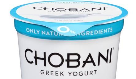 Muhafazakar Abdliler İsyanda: Kürt İşadamının 'Yunan Dediği Yoğurt Markası Chobaniden Ahlaksız Reklam!